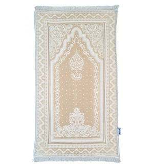 Prayer Mat Memory Foam- Solid-Beige
